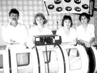 История анестезиолого-реанимационного отделения