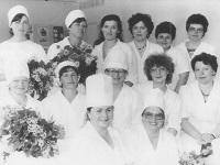 История женской консультации
